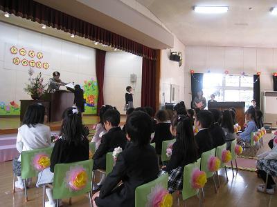 3月25日卒園式②.JPG